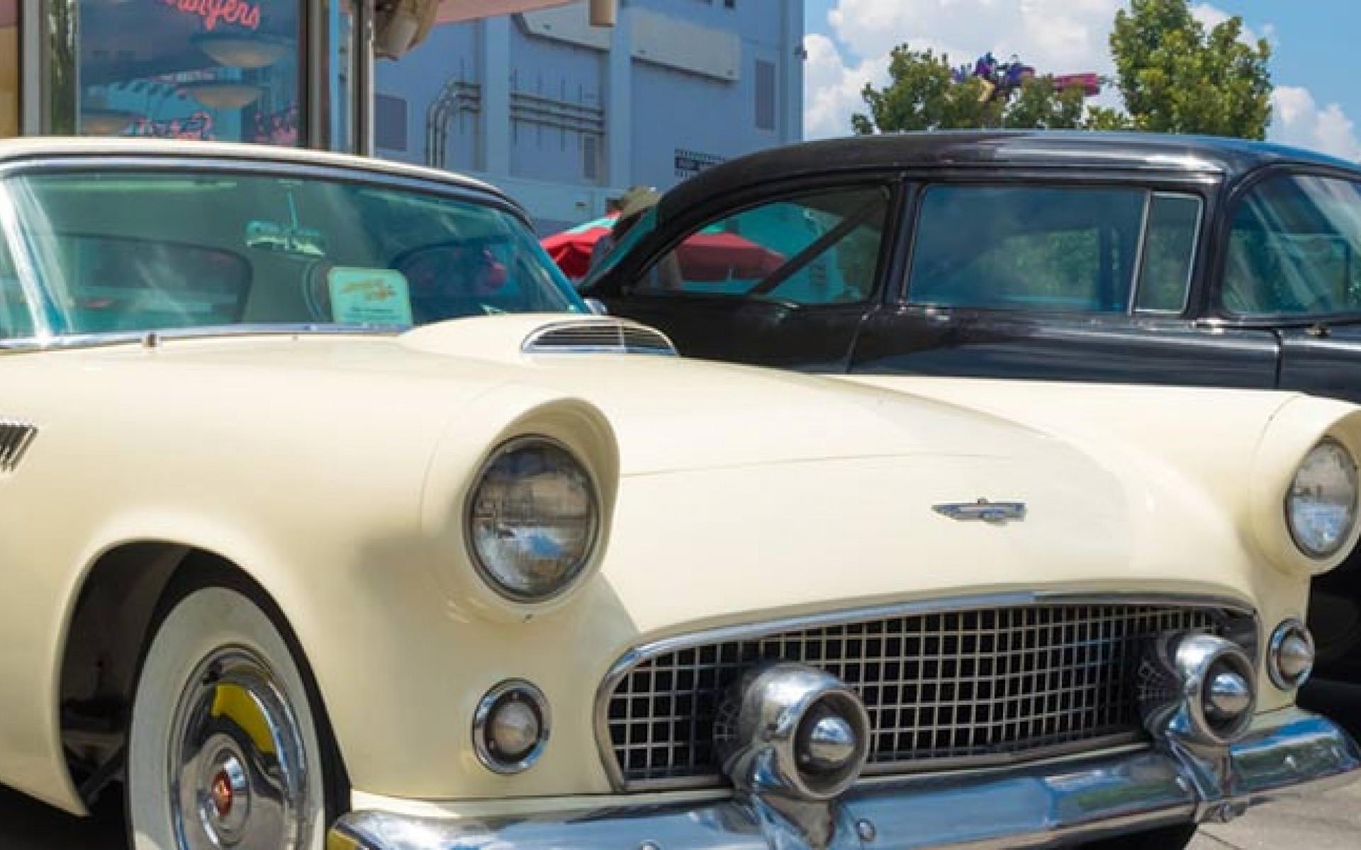 Antique/Collector Car